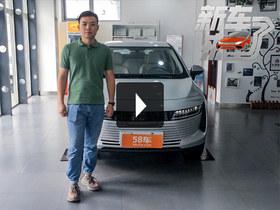 《新车来了》 体验欧拉ORA iQ