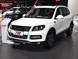 野马新款T70