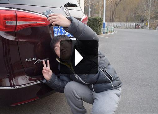 GL8 Avenir 一款能让你跪舔的车