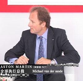 上海车展专访阿斯顿·马丁
