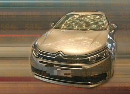 雪铁龙新款C5上海车展亮相